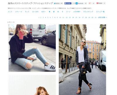 ファッション011