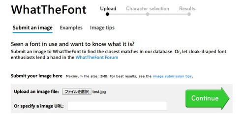 ↑画像ファイルを選択してアップするか、画像のURLを入力して「Continue」