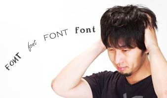 超便利!画像で使っているフォントを探してくれるWebサービス「myfonts」