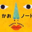 tupera_tupera