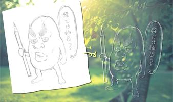 アナログで描いた線画をPhotoshopを使って抽出する方法