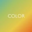 color_eyecatch