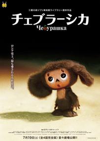 puppet01