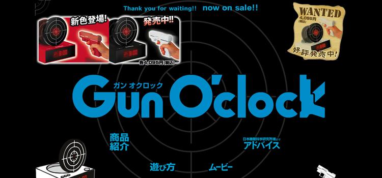 Gun O'clock | 命中しないと止まらない、ゲーム感覚目覚まし