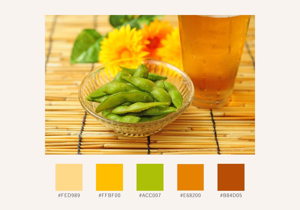 枝豆&ビールの配色