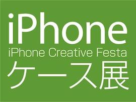logo_green1